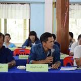 ประชุมสภาพลเมือง ครั้งที่ 4/2560