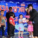 วันเด็กแห่งชาติประจำปี 2558
