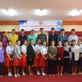 โครงการจ้างนักเรียนนักศึกษาทำงานช่วงปิดภาคเรียน
