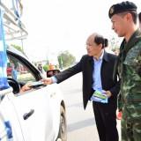 โครงการป้องกันและลดอุบัติเหตุช่วงเทศกาลสงกรานต์