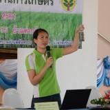 โครงการอบรมให้ความรู้ด้านการเกษตร