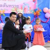 วันเด็กแห่งชาติประจำปี 2557