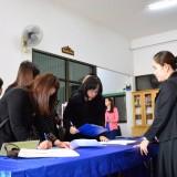 โครงการอบรมสัมนาองค์กรแห่งการเรียนรู้ฯ
