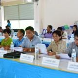การประชุมสภาพลเมือง