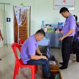 โครงการพัฒนาศักยภาพคณะกรรมการบริหารกองทุนหลักประกันสุขภาพฯ