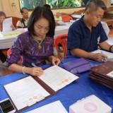 พิธีลงนาม (MOU)