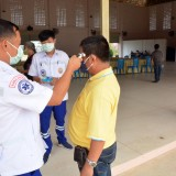 ประชุมคณะกรรมการทีมดำเนินการคัดกรอง แยกกัก กักกัน คุมไว้สังเกต โรคติดเชื้อไวรัสโคโรนา 2019 หรือโรคโควิด 19