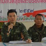 โครงการเทศบาลสัญจร เพื่อความสันติสุขและปรองดอง
